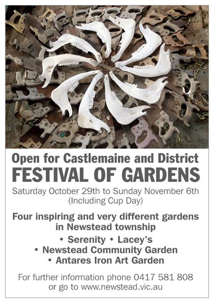 garden_festival_2016
